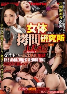 AVOP-259 studio Baby Entertainment - Booty Torture Institute THE THIRD JUDAS (Judah) Episode-7 Woman