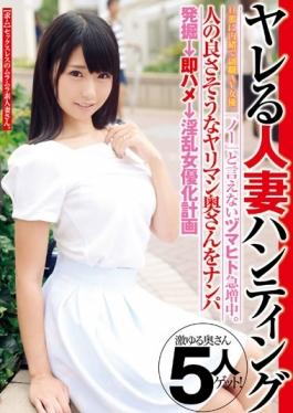 JKSR-256 studio BIGMORKAL - Dzumahito During The Surge That Does Not Say no.Fuckable Deputy Job AV A