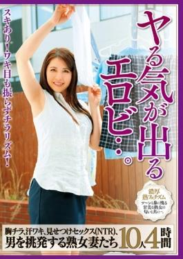 MCSR-229 studio BIGMORKAL - Suki Yes! Waki Eyes Also Dumped Without Chirarizumu! I Do Mind Out Erobi