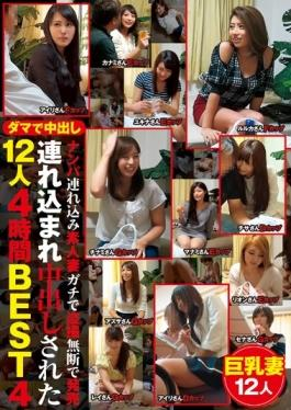 ITSR-039 studio BIGMORKAL - Tsurekomi Nampa Pies In Damas Has Been Put In Is Tsurekoma Released With