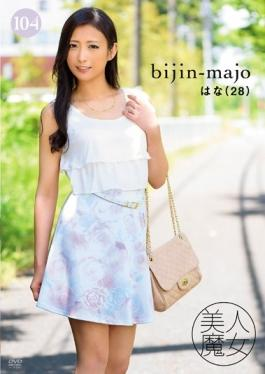 BIJN-104 studio Bijin Majo - Beautiful Witch 104 Flowers 28 Years Old