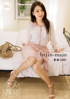 BIJN-105 studio Bijin Majo - Beautiful Witch 105 Mao 36 Years Old