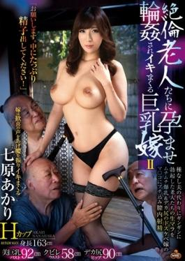 NITR-184 studio Crystal Eizou - Busty Bride II Shichihara Spree Iki Is Gangbang Was Conceived In Une