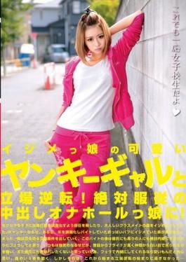 TBTB-072 studio Crystal Eizou - Cute Yankee Gal And Position Reversal Of Ijimemmusume!in Girls With