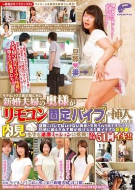 DVDMS-043 studio Deeps - Newlyweds Limited Dreams Of Common Men And Women Monitoring AV My Home!Chal