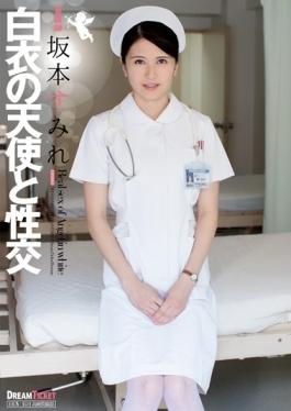 UFD-062 studio Dream Ticket - Angel And Fuck Sakamoto Of White Coat Violet