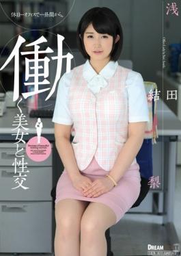 UFD-061 studio Dream Ticket - Asada Intercourse And Beauty To Work Yuri