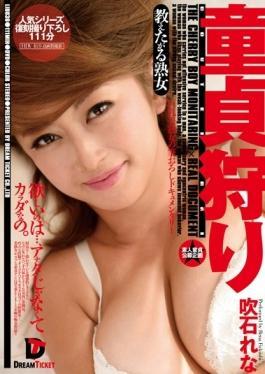 LID-036 studio Dream Ticket - He Wants To Teach Virgin Hunting Milf Rena Fukiishi
