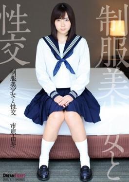 QBD-086 studio Dream Ticket - Uniform Pretty Fuck Ichihara Yukarime