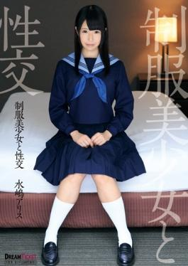 QBD-087 studio Dream Ticket - Uniform Pretty Fuck Mizushima Alice
