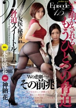 VDD-121 studio Dream Ticket - W Intimidation Suites Episode 1.5 Female Doctor And Secretary In