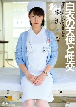 UFD-064 studio Dream Ticket - White Coat Angel Fuck Morisawa Kana Of