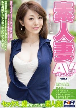 FAA-127 studio F  A - Amateur Wife AV Appearance Document Vol.1