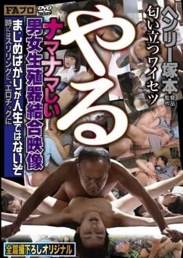 HTMS-095 studio FA Pro . Platinum - Male And Female Genital Coalescence Combined Video Has To Namana