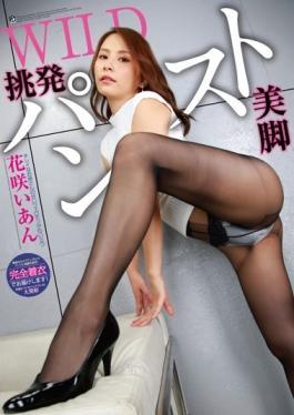 ATFB-359 studio Fetish Box/ Mousou Zoku - Wild Provocation Pantyhose Legs Hanasaki Comfort