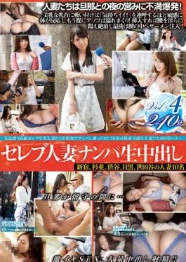 GNE-156 studio Gallop - Out Celebrity Married Woman Nampa Students In 4