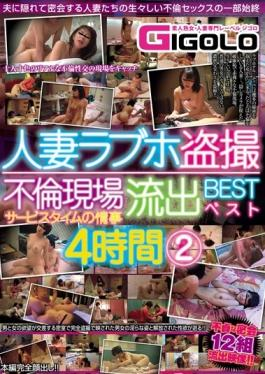 GIGL-340 studio GIGOLO (Jigoro) - Married Love Hotel Voyeur Affair Site Outflow Service Time Of The
