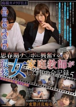 GVG-356 studio Glory Quest - All Record 5 Ao Shino Of That Is Obscene Female Tutor Was To Be Excited