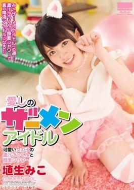 HODV-21215 studio H.m.p - Concentrated Juice Cum Facial Shower Home Sweet Home Miko Of Semen Idle Cu