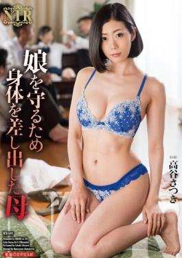 NTR-049 studio Hibino - Mother, Who Held Out His Body To Protect Her Daughter. Satsuki Takaya