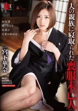 HBAD-339 studio Hibino - Mourning Widow Miyashita Was Cuckold To The Relatives Of The Husband Kana