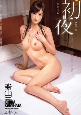 HZGD-017 studio Hitodzuma Hanazono Gekijou - Tropical Affair First Night Kannami Multi Ichihana
