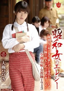 HBAD-334 studio Hibino - Showa Woman Of Elegy Evacuation Destination Of The Village Becomes The Scap