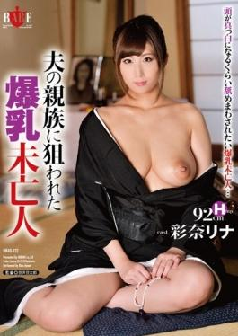 HBAD-332 studio Hibino - Tits Widow Sai奈 Lina That Was Targeted By Relatives Of Husband