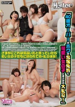 HUNTA-199 studio Hunter - Rainy Day Gangbang A Cute Girl In Me Is Training Camp License Of The 40-ye