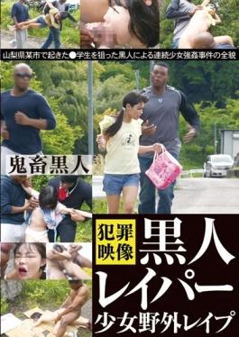 IBW-579z studio I.b.works - Black Draper Girl Outdoors Rape