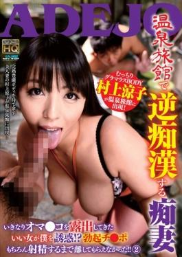 AXBC-053 studio Janesu - Slutty Wife Good Woman That Has Been Exposed Suddenly Oma Co  To Reverse Mo