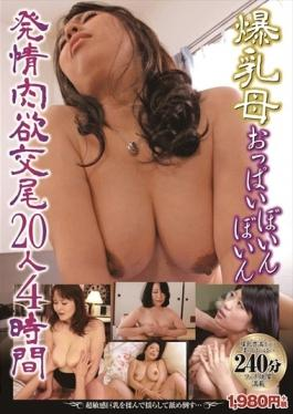 JGAHO-080 studio Jukujo Gahousha - Big Tits Mother Boobs Boing Boing Estrus Carnal Copulation 20 Peo