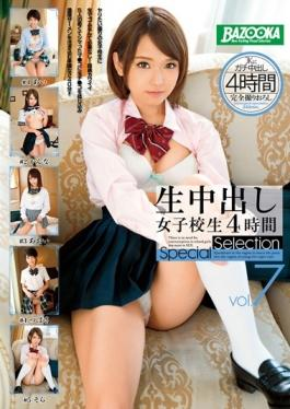 MDB-723 studio K.M.Produce - Cum School Girls 4 Hours Special Selection Vol.7