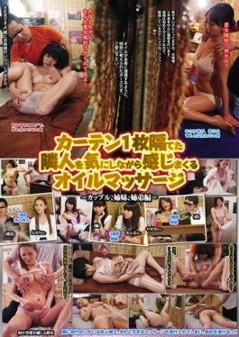 UMD-563 studio Leo - Oil Massage Couple Spree Feel While Worrying About The Neighbors Were Separated