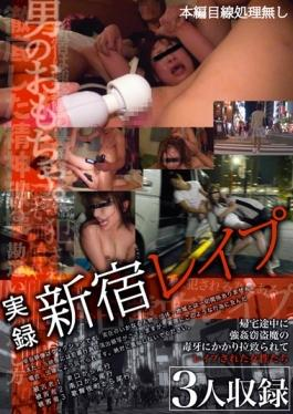 KRI-029 studio Mad - Based Shinjuku Rape
