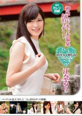 XVSR-104 studio MAX-A - Dating-a-virtual First Of Pounding Hot Spring Staying Dating Ena Ruri