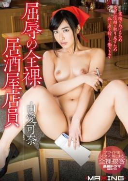 MXGS-918 studio MAXING - Humiliation Of Naked Tavern Clerk Kana Yume