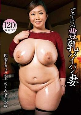 MOT-182 studio Maza - Meat Wife Document Dirty Little Big Shaved Wife