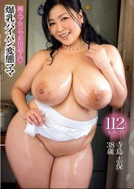MOT-181 studio Maza - Welcome Shiho Terashima In Tits Shaved Transformation Mom Naked Apron