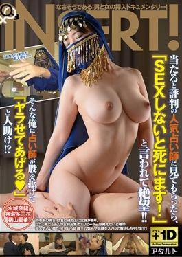 DOHI-029 studio Office K S - When Asked To Look At A Popular Fortune-teller Of Reputation Hits, I Wi