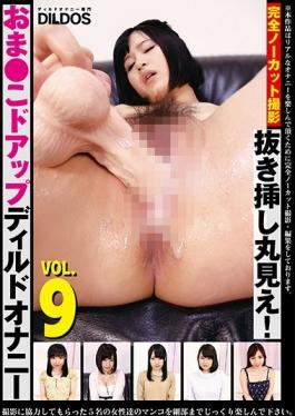 DILD-028 studio Office K S - Without Inserting Full View! Oma This Wind-up Dildo Masturbation VOL.9