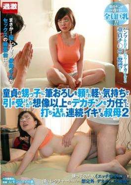 NHDTA-887 studio Natural High - Successive Iki Driven Into The Brute Force Of The Imagination More T