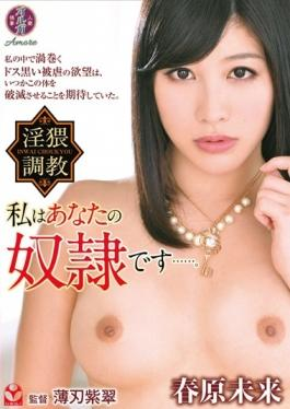 TAMM-012 studio Olga - I Am Your Slave .Future Sunohara