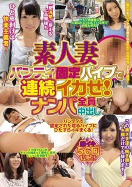 NPS-311 studio Pi-ta-zu - Amateur Wife Panty Fixed Vibe In To Continuous Squid!Pies Nampa Everyone!
