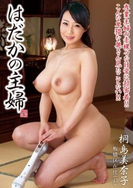 HDKA-086 studio Planet Plus - Housewife Itabashi Resident Minako Kirishima Naked (43)