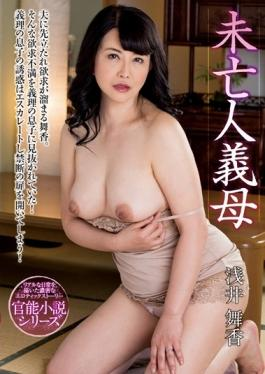 NACR-072 studio Planet Plus - Widow Mother-in-law Maika Asai