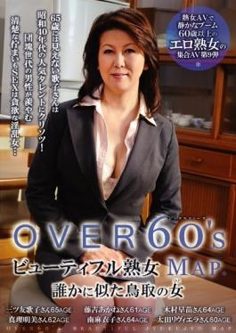 CJ-087 studio Ruby - OVER60S Over Six Tees Beautiful Mature MAP Tottori Woman Similar To Someone