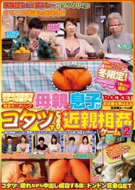 RCT-931 studio Rocket - Secretly Relatives Mother And Son In The Kotatsu Incest Game 2