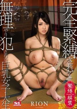 SNIS-811 studio S1 NO.1 STYLE - Committed Forcibly Been Completely Tied Busty Female College Student