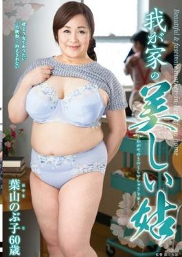 KAAD-15 studio Senta-birejji - Beautiful Mother-in-law Of Our House Nobuko Hayama
